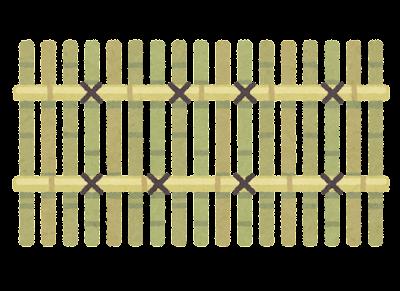 竹垣のイラスト