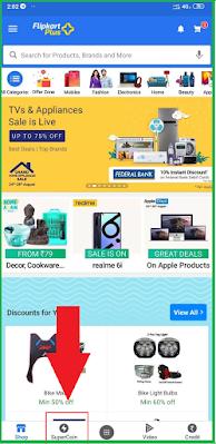 What Is Flipkart Fake Or Not Fake Offer?