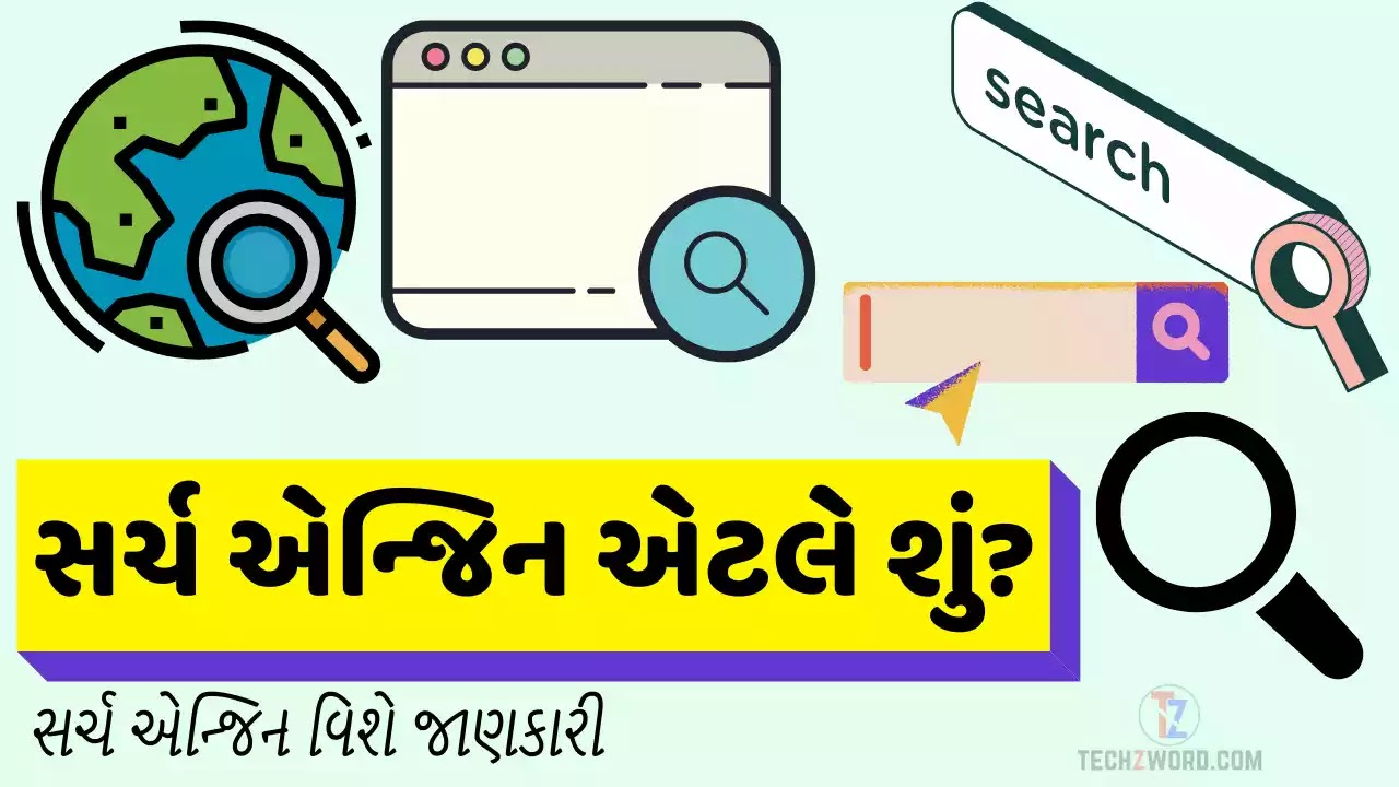 Search Engine Related Information in Gujarati Language.