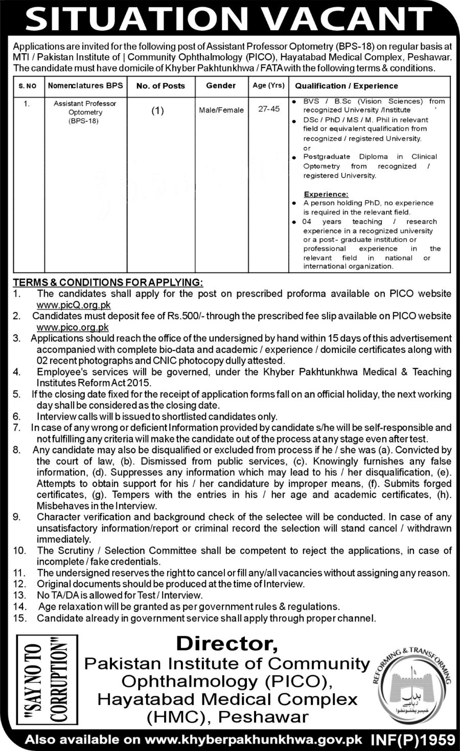 Assistant Professors jobs in Hayatabad Medical Complex 3 may 2017