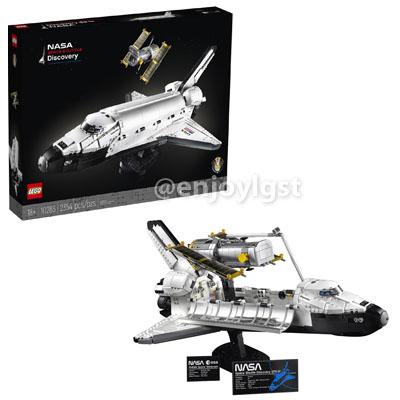 レゴ(LEGO) エキスパート スペースシャトル・ディスカバリー 10283