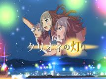 Clione no Akari  - Vídeo Preview com a narração de Minori Amamiya