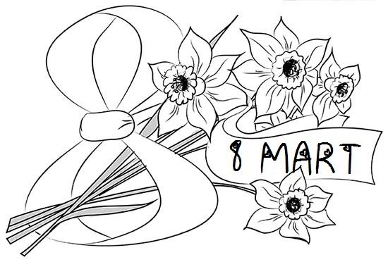 Sanatetkinligi 8 Mart Dünya Kadınlar Günü