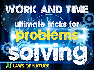 work and time problems tricks in Hindi | fast track arithmetic formulae for problem solving.