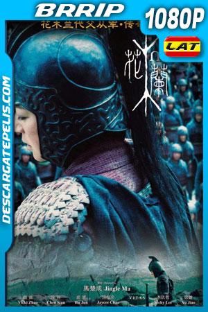 Mulan (2009) 1080p BRrip Latino – Chino