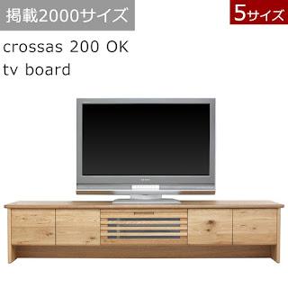【DK-S-026】プラッツ デスク