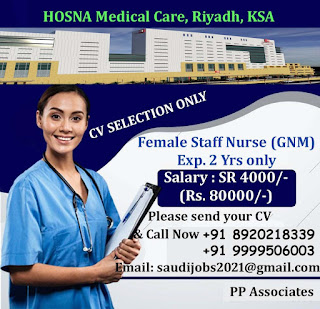 STAFF NURSE VACANCY IN HOSNA MEDICAL CARE, RIYADH, KSA
