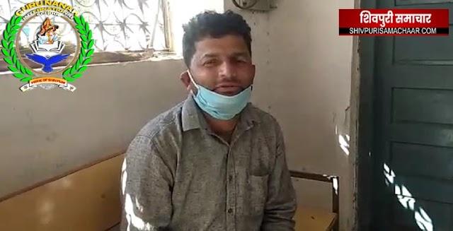 रात में गांव खत्म होने का सपना देखने वाले युवक पर 188 की FIR | Bairad News