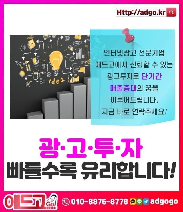 전북홍보마케팅회사