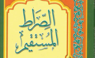 kitab sirathal mustaqim
