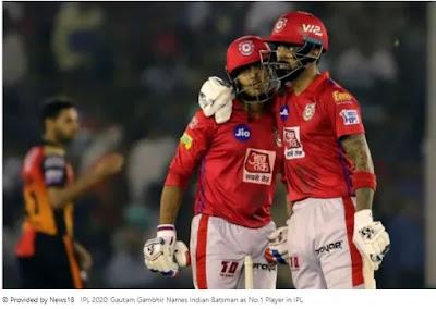 IPL 2020: Gautam Gambhir nominates Indian batsman as No. 1 player in IPL