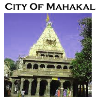 mahakal guide free, inside mahakal temple area, secrets of mahakal area, temples in mahakal area