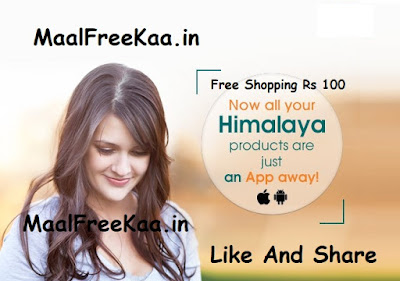 Free Shopping Worth Rs 100