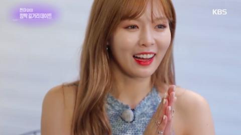 """✰INFO✰ Wywiad z Hyuna w """"Entertainment Weekly"""""""