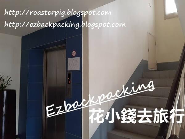 仰光市中心酒店電梯