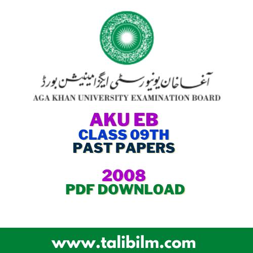 AKU-EB Past Papers SSC-I 2008