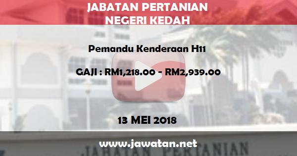 Job in Jabatan Pertanian Negeri Kedah Darul Aman (13 Mei 2018)