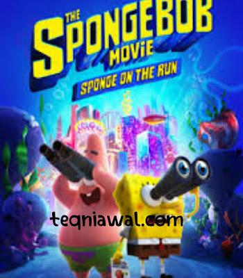 أفضل أفلام الأجنبية - SpongeBob: Sponge on the Run (2022)  66٪