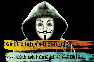 Hindi-Dabang-status , Hindi-dabang-status-in-hindi