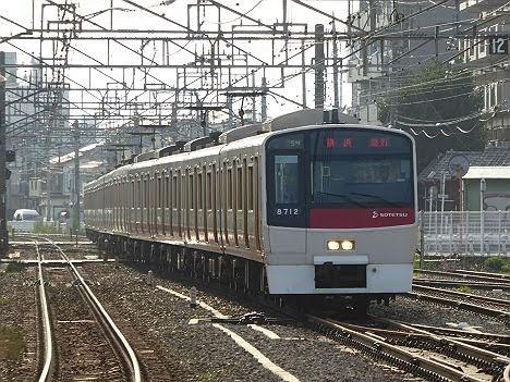 【運行終了!】8000系赤帯の急行 横浜行き