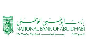 رقم فروع بنك أبوظبي الوطني الخط الساخن مصر 2021