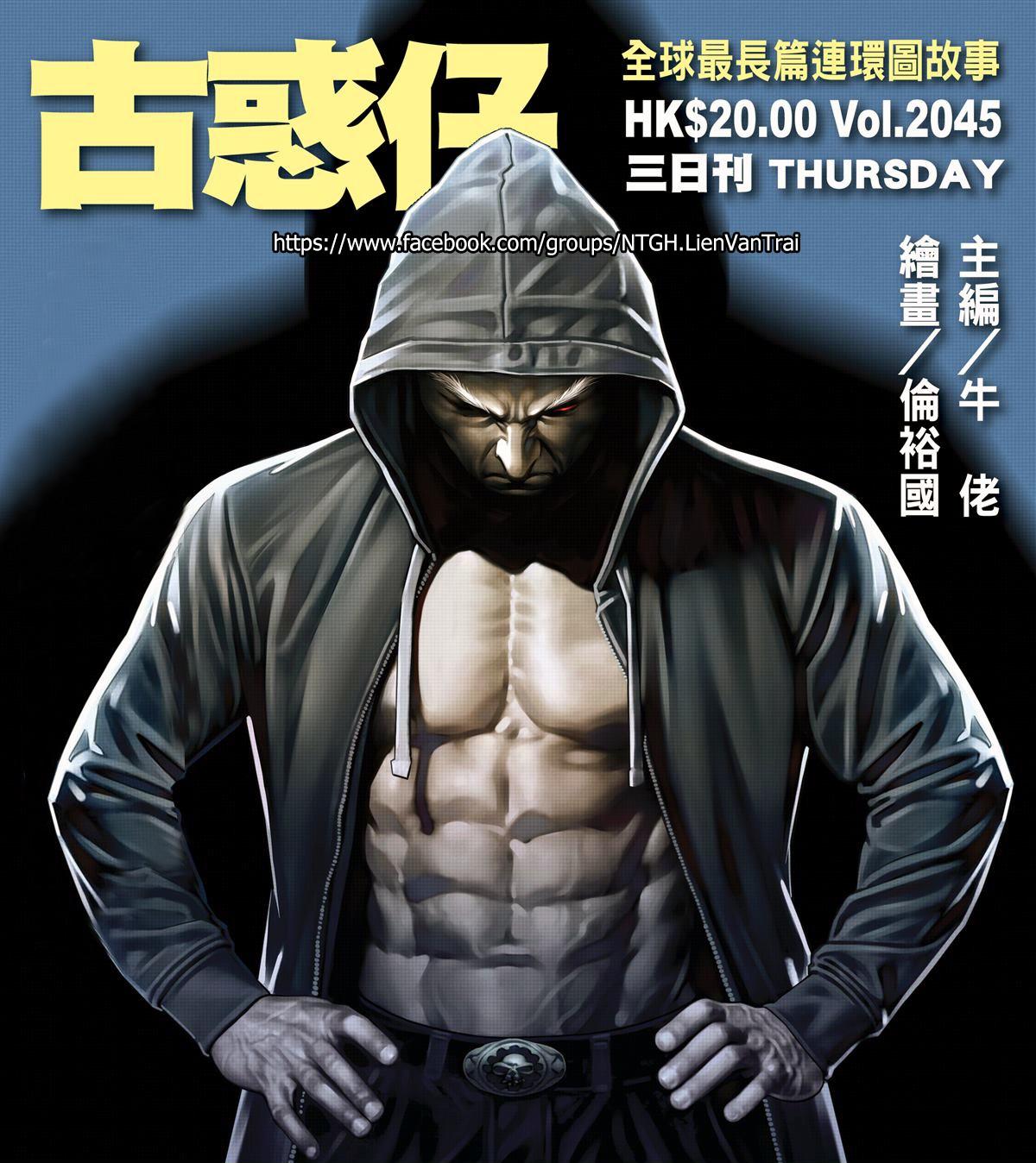 Người Trong Giang Hồ chapter 2045: câu chuyện thiên thu trang 1