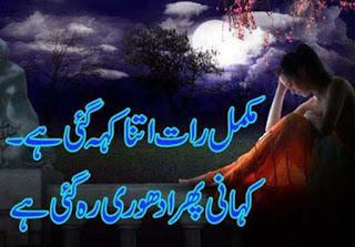 Urdu Shayari Bewafaai images