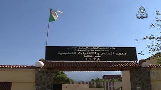 جامعة النور اول جامعة خاصة في الجزائر