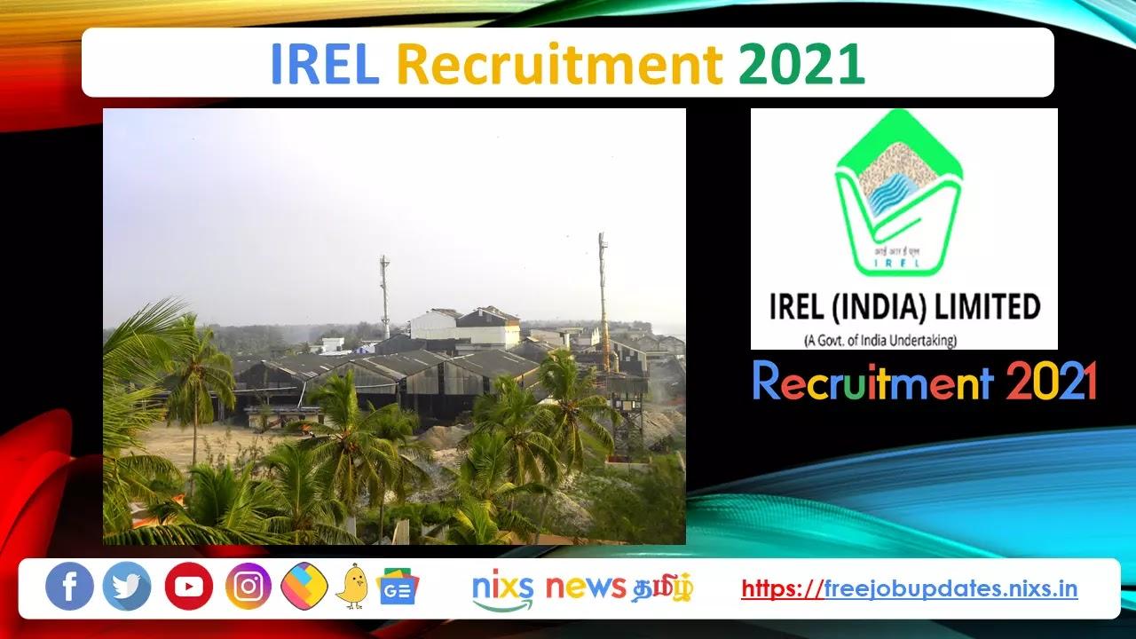 IREL Recruitment 2021 54 Trainee Posts - Apply Online