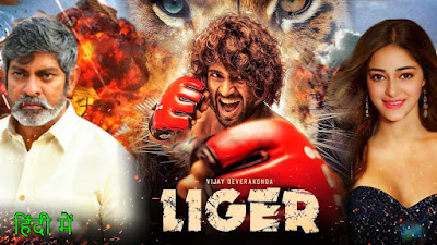 Liger Fulll Movie Download in Hindi Dubbed Filmyzilla Leaked By Filmywap