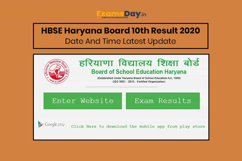 HBSE Haryana Board 10th Result 2020