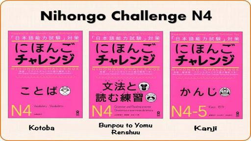 E-Book Nihongo Challenge N4・N5 (Kanji)