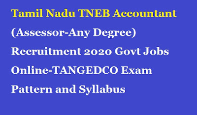 TNEB-Accountant-Recruitment