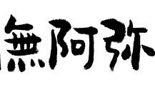 鬼滅の刃 第15巻-あらすじ&感想-