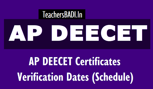 ap deecet 2018 certificates verification dates,schedule,apdeecet 2018 certificates verification schedule,dates,final admission letter,provisional admission letter