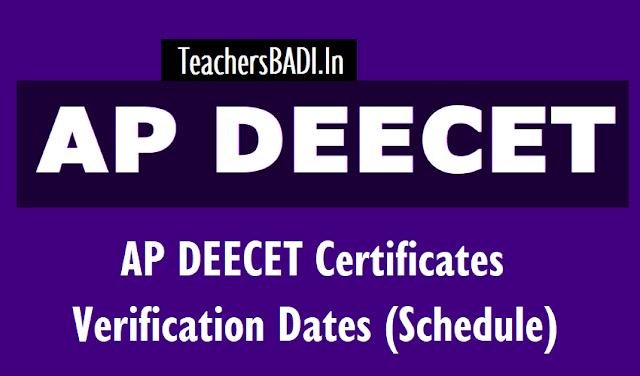 ap deecet 2019 certificates verification dates,schedule,apdeecet 2019 certificates verification schedule,dates,final admission letter,provisional admission letter