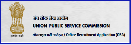 UPSC Medical Officer & Specialist Recruitment 2021