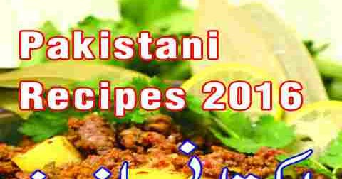 Pakistani food recipes in urdu download pdf free ebooks online forumfinder Image collections