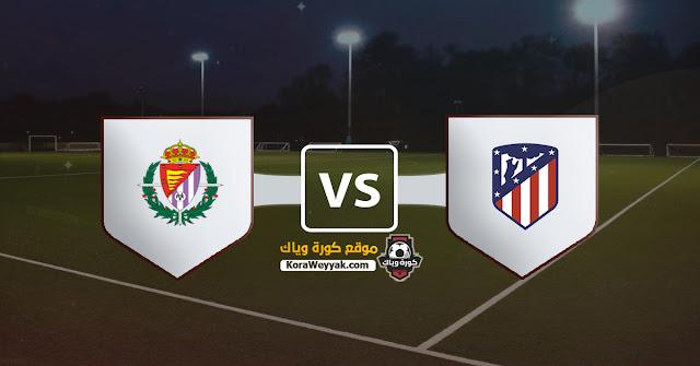 نتيجة مباراة اتلتيكو مدريد وبلد الوليد اليوم السبت 5 ديسمبر 2020 في الدوري الاسباني