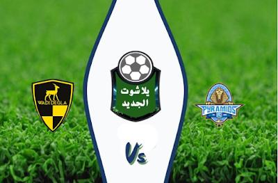 نتيجة مباراة بيراميدز ووادي دجلة اليوم بتاريخ 12/25/2019 الدوري المصري