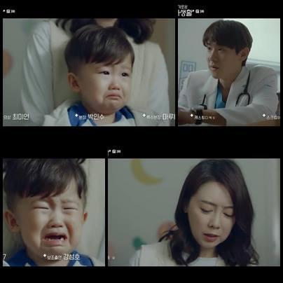 Korean Drama Addicted Sinopsis Hospital Playlist Episode 3 Part 1