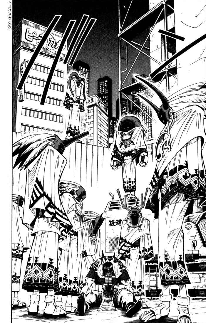 Shaman King [Vua pháp thuật] chap 32 trang 5