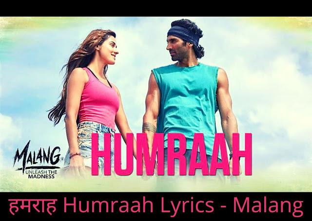Humraah Lyrics Malang Aditya R K Disha P Anil K Kunal K Get Your Lyrics