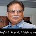 Prvez rasheed arrested