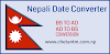 Nepali Date Converter (AD to BS to AD)