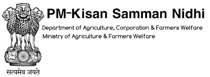 Pm kisan Samman Nidhi Status Check Online | किसान सम्मान निधि योजना का पैसा खाते में आया कि नहीं ऐसे चेक करें -