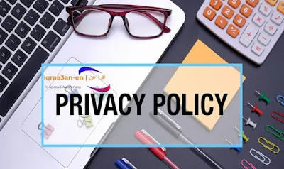Privacy Policy (iqraa3an-en)