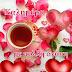 Καλημέρα Απλές Και Κινούμενες Εικόνες Με Πολλή Αγάπη