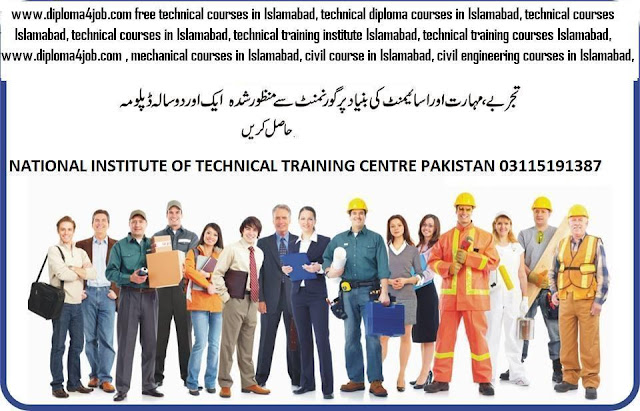 safety-courses-in-Islamabad
