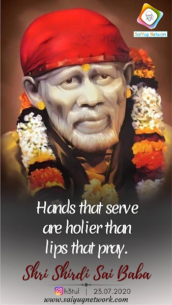 Shirdi Sai Baba Blessings - Experiences Part 2934